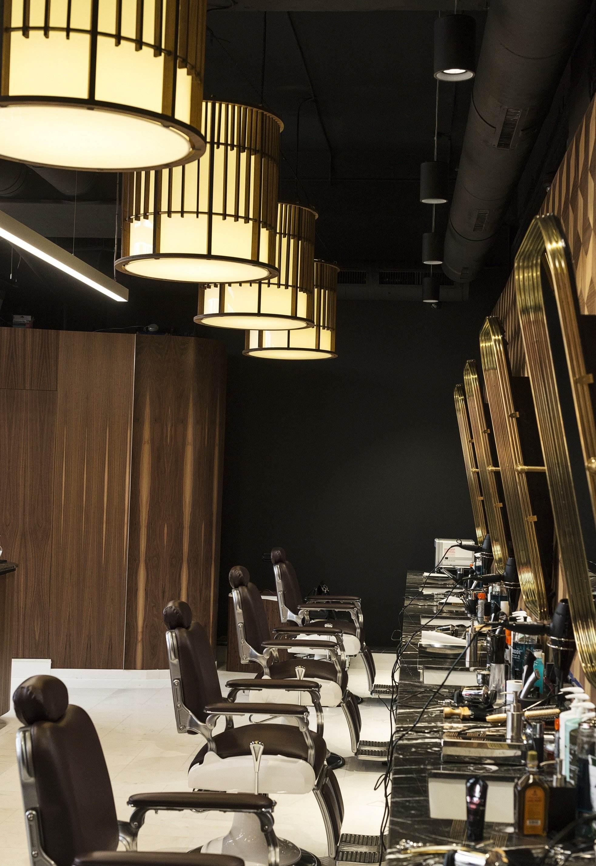 BRICI Barbershop
